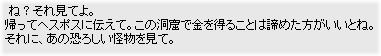 20060817140945.jpg