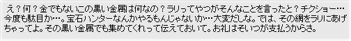 20060817141035.jpg