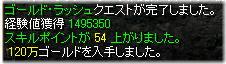 20060817141316.jpg