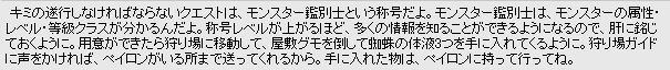 gakumon6.jpg