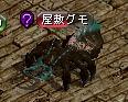 gakumon7.jpg