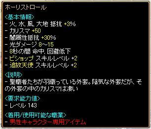 horisuto1-5.jpg