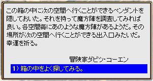 sio_10.jpg