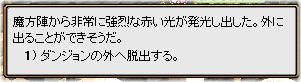 sio_11.jpg