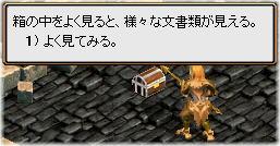 sio_7.jpg