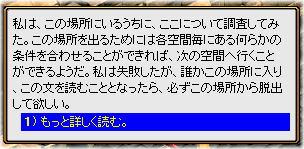 sio_9.jpg