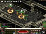 suiro_2.jpg