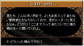 suiro_3_1.jpg