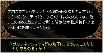 suiro_3_2.jpg