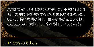 suiro_3_3.jpg