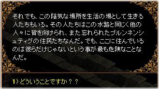 suiro_3_4.jpg