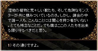 suiro_3_5.jpg