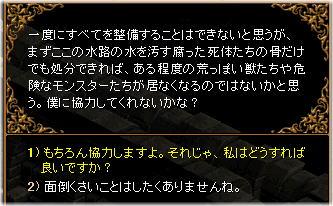 suiro_3_6.jpg