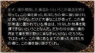 suiro_3_7.jpg