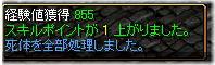 suiro_5.jpg