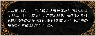 taki_4.jpg