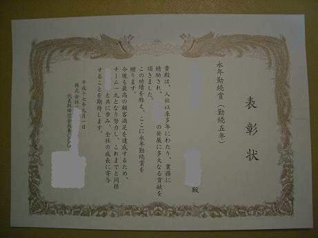 20051022100509.jpg