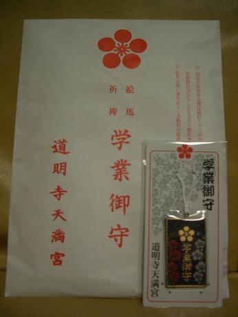 20070116184650.jpg