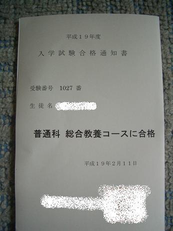 20070211104417.jpg