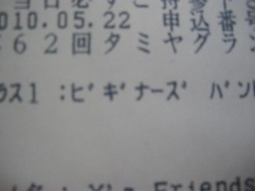 IMGP1854.jpg