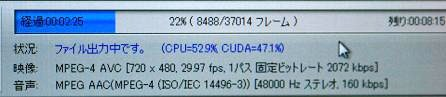 006_20090222221000.jpg