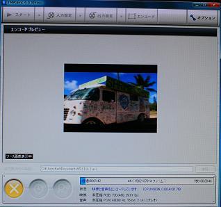 007_20081231020231.jpg