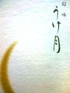 220305-1.jpg