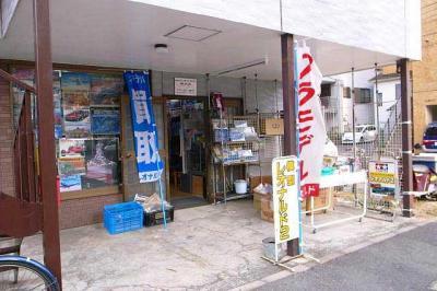 レオナルド2(横浜店)、滝口模型、ららぽーと横浜 文教堂 Hobbyに行って参りました!