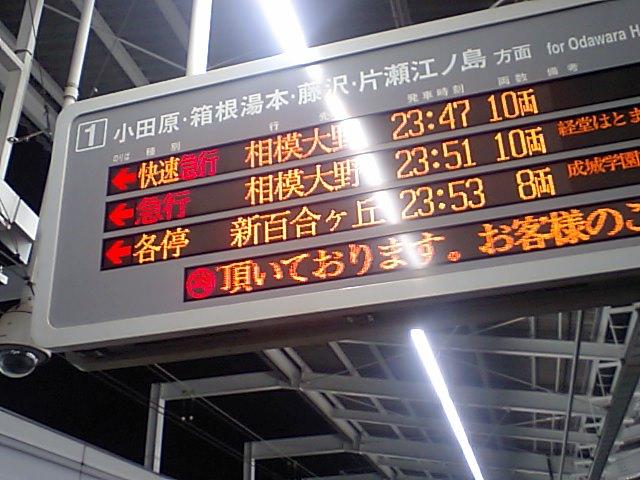 CA370101.jpg