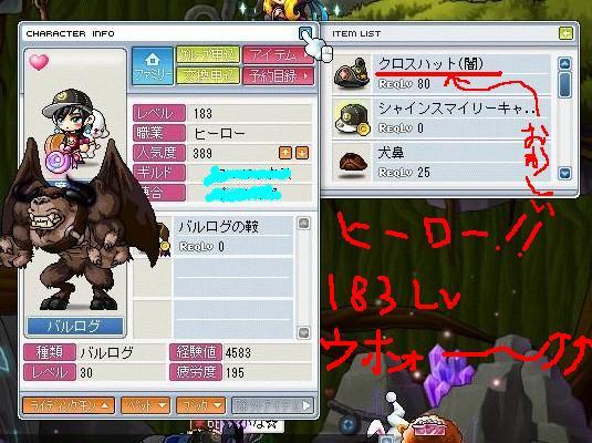 Maple090926_011122.jpg