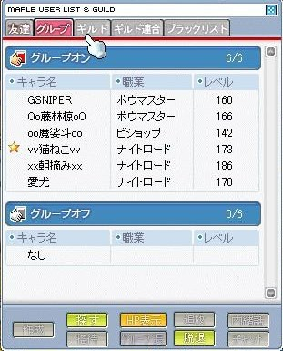 Maple091004_123359.jpg