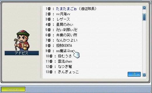 Maple091004_200631.jpg
