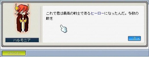 Maple100214_204220.jpg