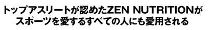 about_zen_03[1] のコピー