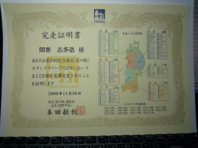 P1000858.jpg