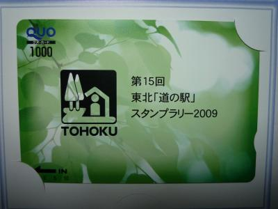 P1000859.jpg