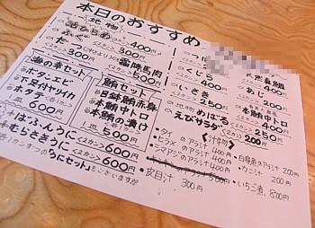 hatchinohe_sushi_00.jpg