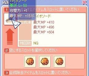 コーパル3