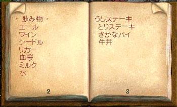 menu2-3.jpg