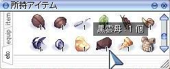 20051115081651.jpg