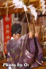 kumano_yomi09_04.jpg