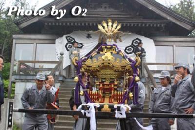 onisika_09_03.jpg