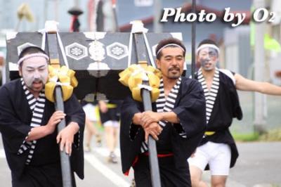 onisika_09_20.jpg