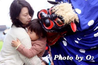 onisika_09_33.jpg
