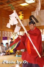 sikabe-ho_09_01.jpg