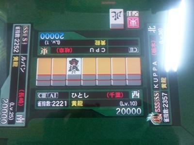 110310_191144.jpg