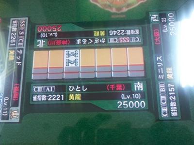 110310_203128.jpg