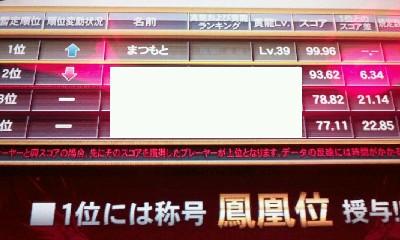Oekaki_0001.jpg