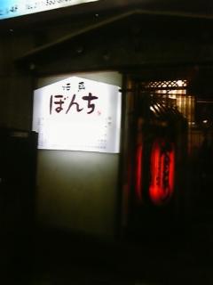 20100209191441