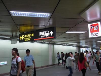MRT_1.jpg